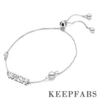 Personalized Name Bracelet with Swarovski Pearl Silver - Length Adjustable